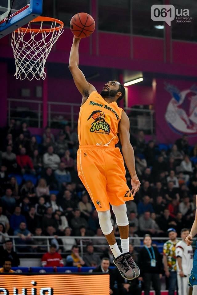 Как в Запорожье прошел Матч Звезд украинского баскетбола, – ФОТОРЕПОРТАЖ, фото-43