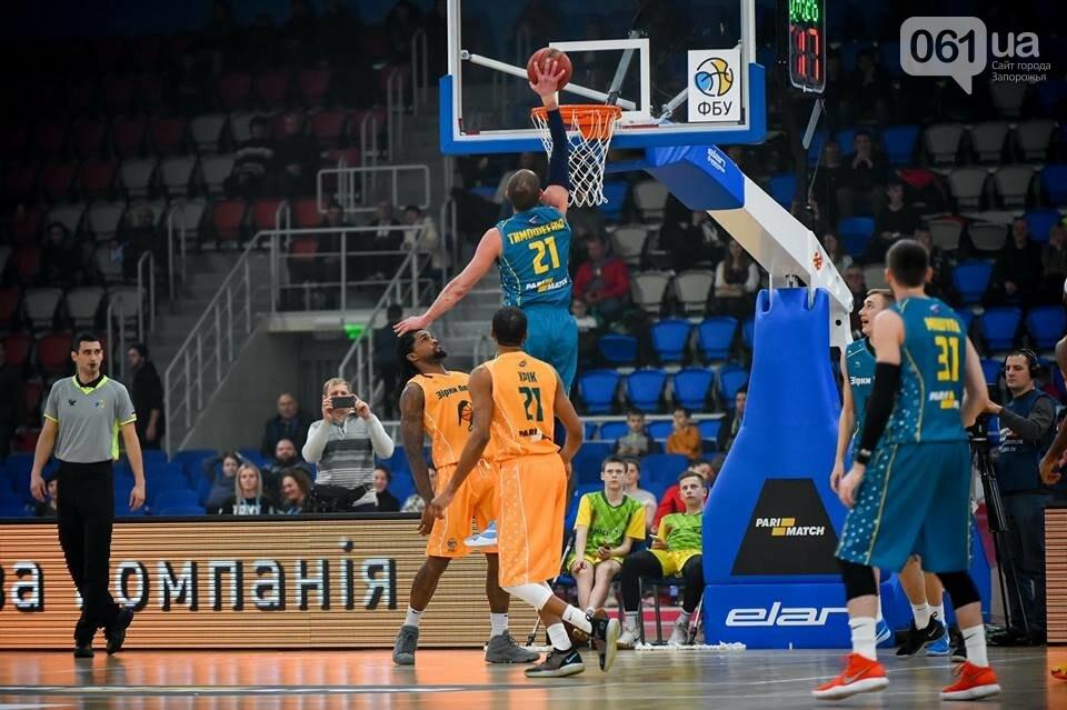 Как в Запорожье прошел Матч Звезд украинского баскетбола, – ФОТОРЕПОРТАЖ, фото-32
