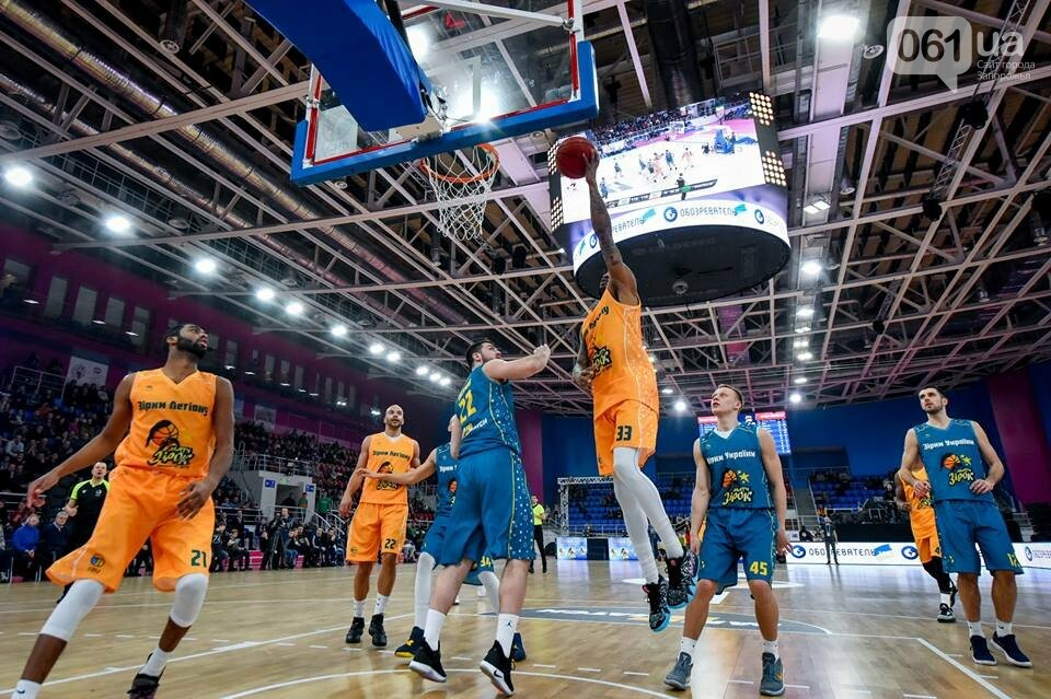 Как в Запорожье прошел Матч Звезд украинского баскетбола, – ФОТОРЕПОРТАЖ, фото-39