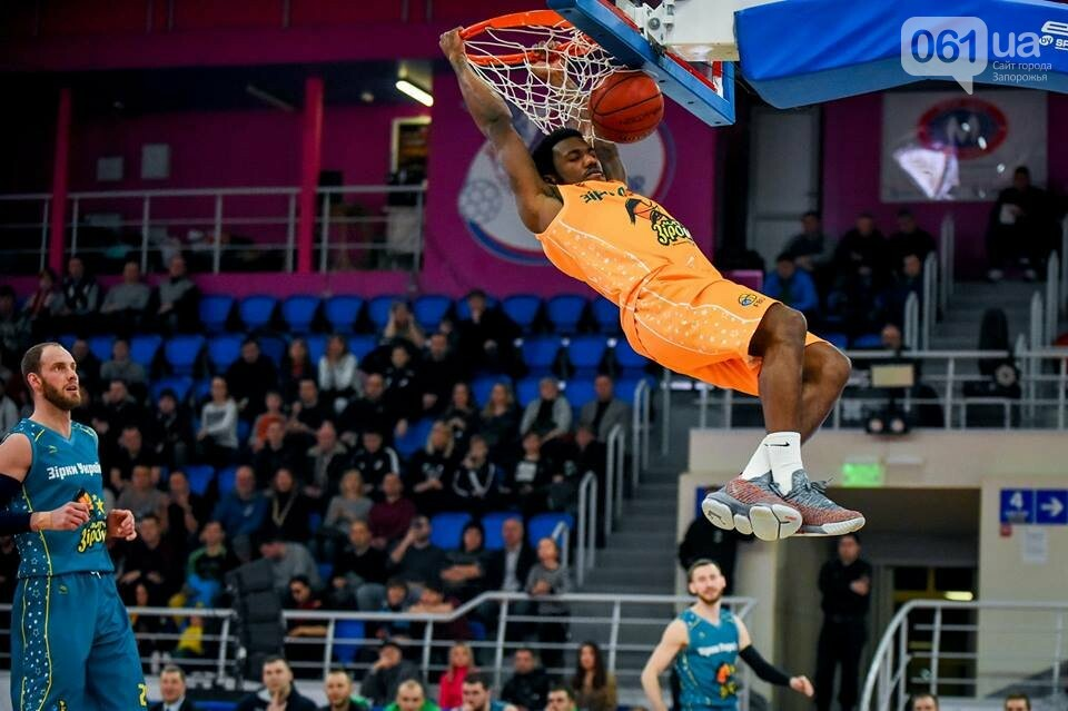Как в Запорожье прошел Матч Звезд украинского баскетбола, – ФОТОРЕПОРТАЖ, фото-33