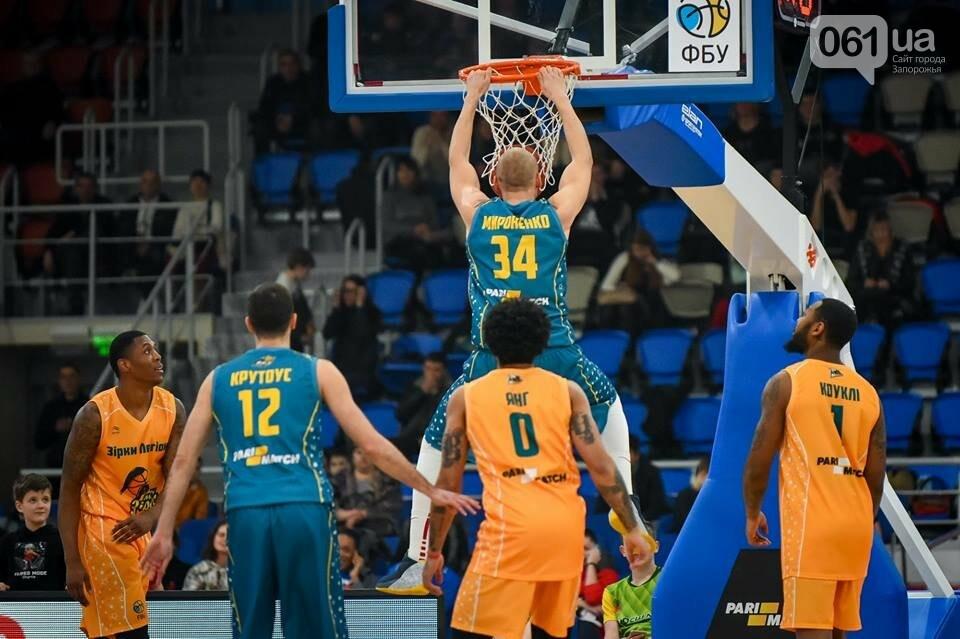 Как в Запорожье прошел Матч Звезд украинского баскетбола, – ФОТОРЕПОРТАЖ, фото-34