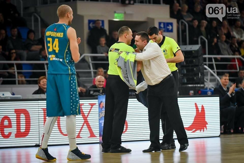 Как в Запорожье прошел Матч Звезд украинского баскетбола, – ФОТОРЕПОРТАЖ, фото-40