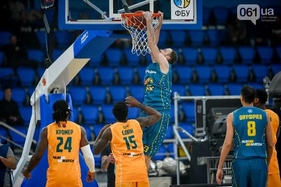 Как в Запорожье прошел Матч Звезд украинского баскетбола, – ФОТОРЕПОРТАЖ, фото-36