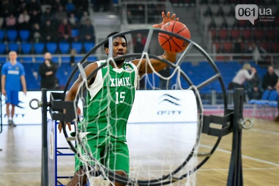 Как в Запорожье прошел Матч Звезд украинского баскетбола, – ФОТОРЕПОРТАЖ, фото-5
