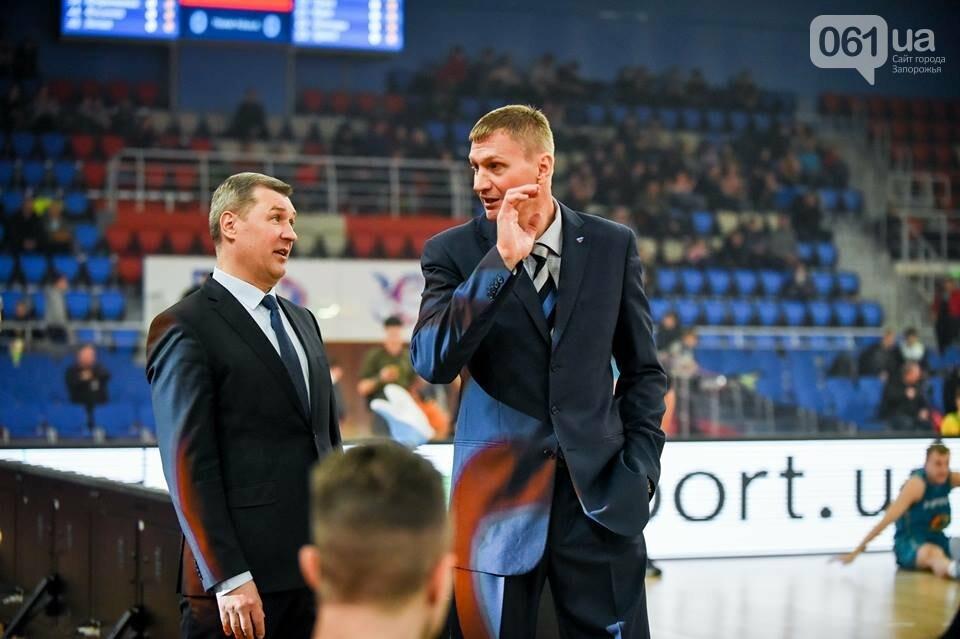 Как в Запорожье прошел Матч Звезд украинского баскетбола, – ФОТОРЕПОРТАЖ, фото-41