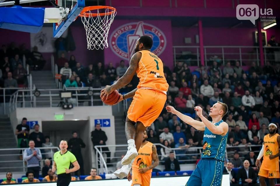 Как в Запорожье прошел Матч Звезд украинского баскетбола, – ФОТОРЕПОРТАЖ, фото-35
