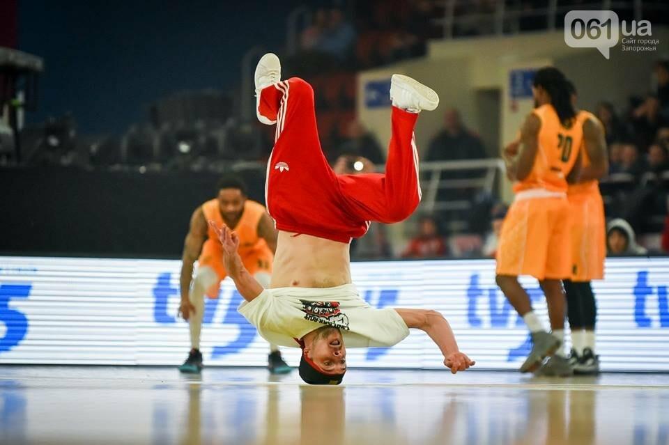 Как в Запорожье прошел Матч Звезд украинского баскетбола, – ФОТОРЕПОРТАЖ, фото-1