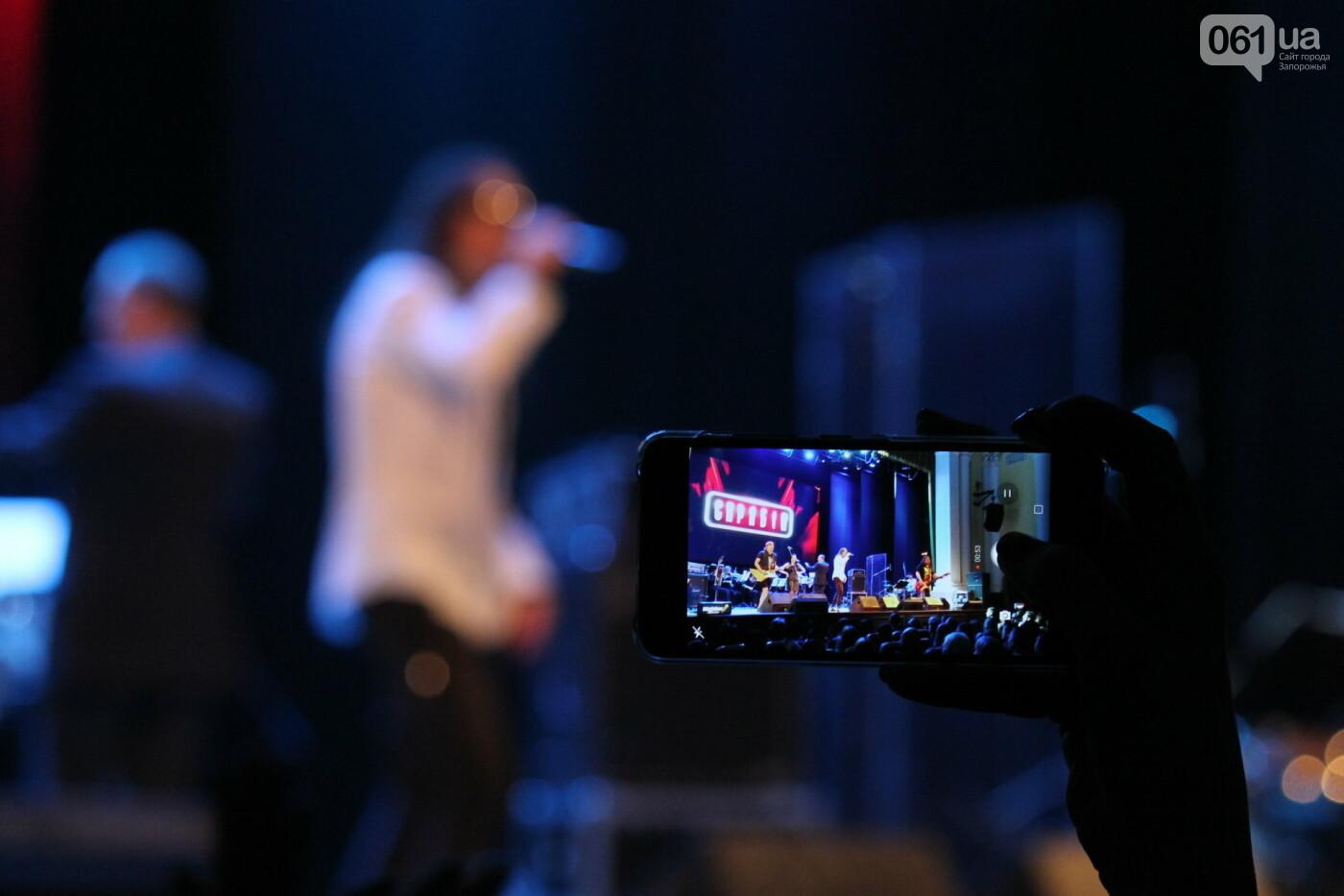 В Запорожье группа «Скрябин» сыграла лучшие хиты с симфоническим оркестром, – ФОТОРЕПОРТАЖ, фото-3