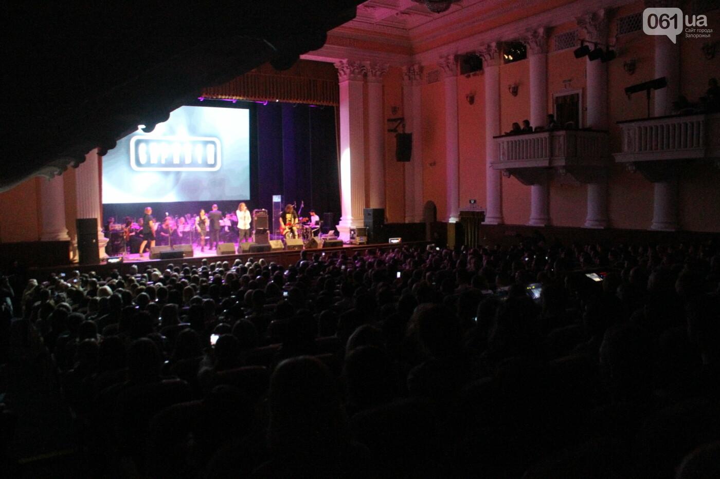 В Запорожье группа «Скрябин» сыграла лучшие хиты с симфоническим оркестром, – ФОТОРЕПОРТАЖ, фото-13