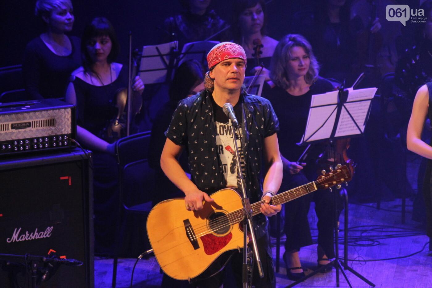 В Запорожье группа «Скрябин» сыграла лучшие хиты с симфоническим оркестром, – ФОТОРЕПОРТАЖ, фото-14