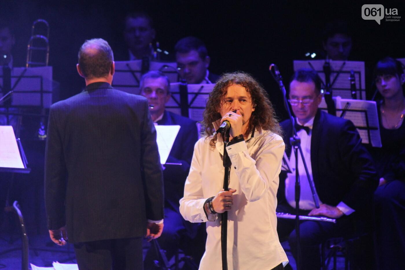 В Запорожье группа «Скрябин» сыграла лучшие хиты с симфоническим оркестром, – ФОТОРЕПОРТАЖ, фото-6