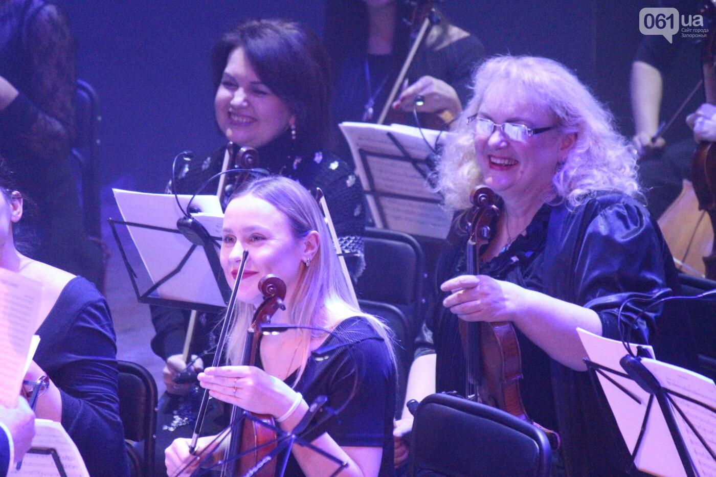 В Запорожье группа «Скрябин» сыграла лучшие хиты с симфоническим оркестром, – ФОТОРЕПОРТАЖ, фото-12