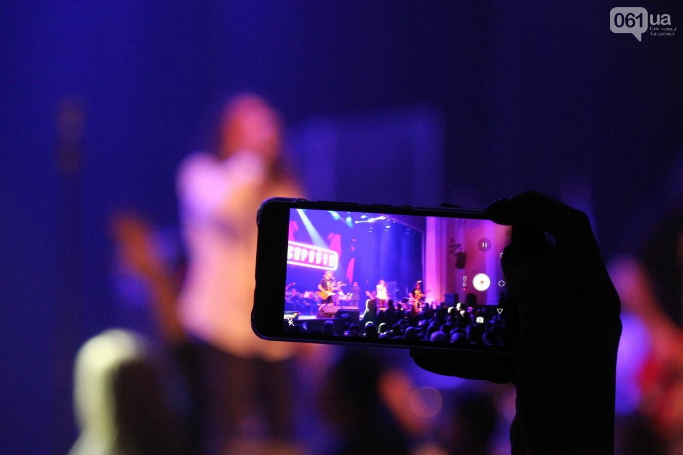 В Запорожье группа «Скрябин» сыграла лучшие хиты с симфоническим оркестром, – ФОТОРЕПОРТАЖ, фото-26
