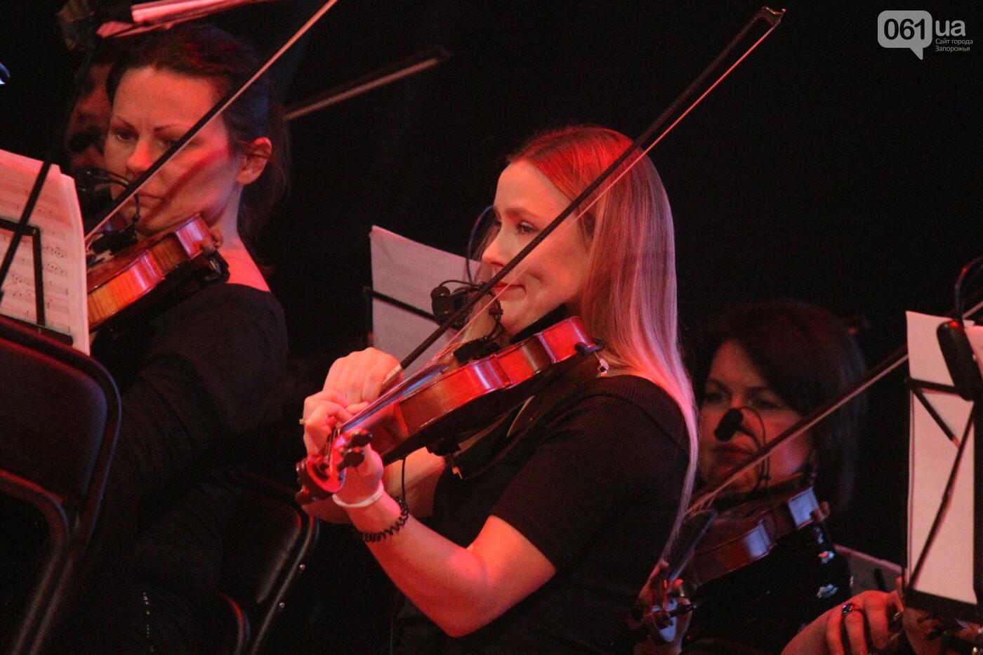 В Запорожье группа «Скрябин» сыграла лучшие хиты с симфоническим оркестром, – ФОТОРЕПОРТАЖ, фото-22