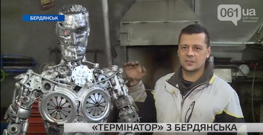 В Бердянские ученики лицея сделали металлического Терминатора, – ВИДЕО, фото-1