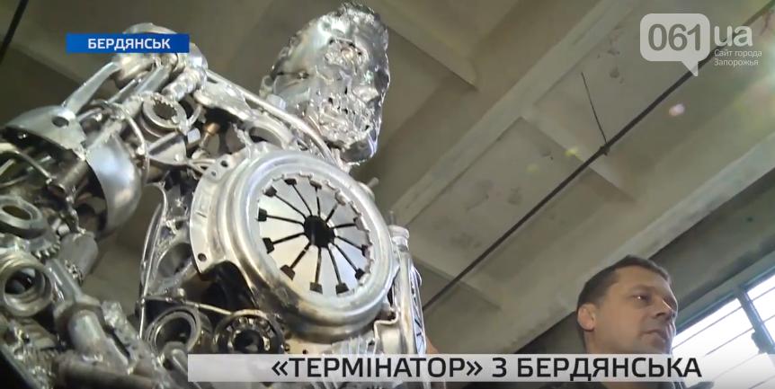 В Бердянские ученики лицея сделали металлического Терминатора, – ВИДЕО, фото-3