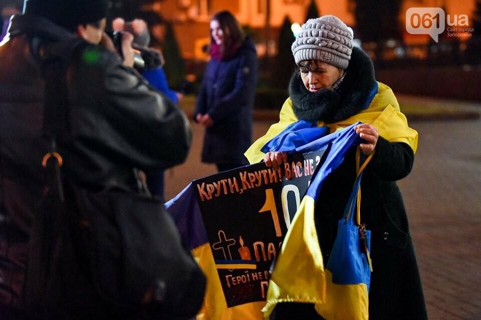 """""""Крути, вас не забути"""": в центре Запорожья прошло факельное шествие, - ФОТОРЕПОРТАЖ, фото-3"""