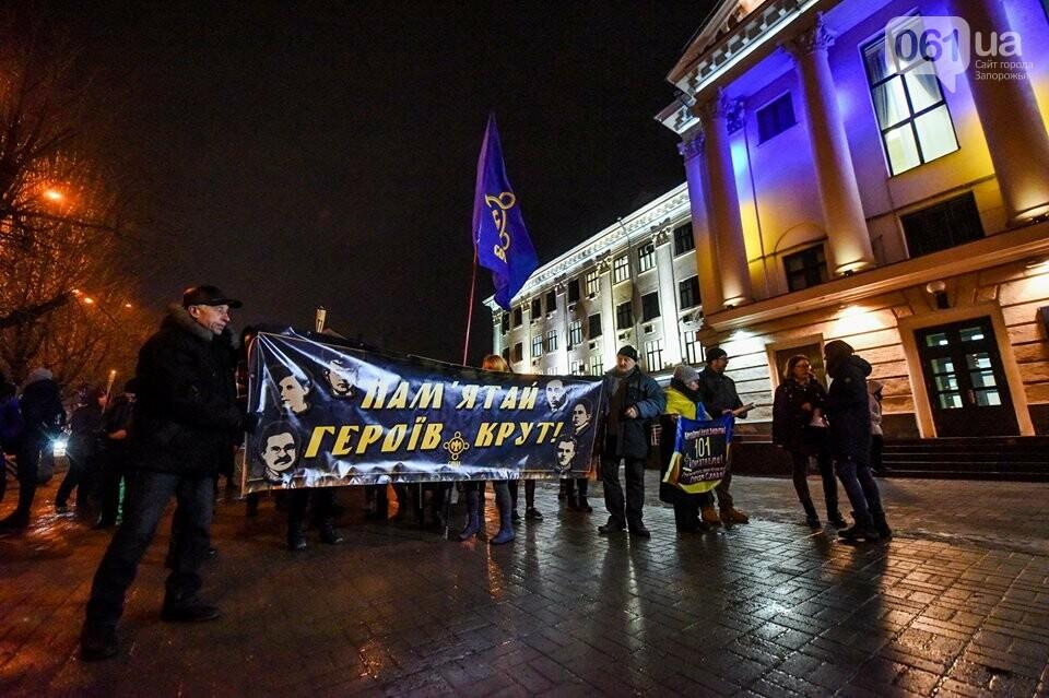"""""""Крути, вас не забути"""": в центре Запорожья прошло факельное шествие, - ФОТОРЕПОРТАЖ, фото-16"""