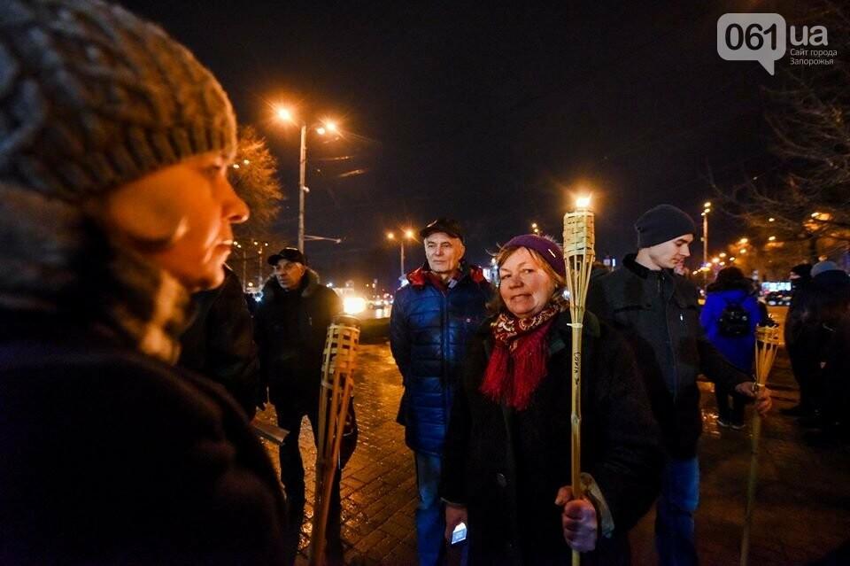 """""""Крути, вас не забути"""": в центре Запорожья прошло факельное шествие, - ФОТОРЕПОРТАЖ, фото-6"""