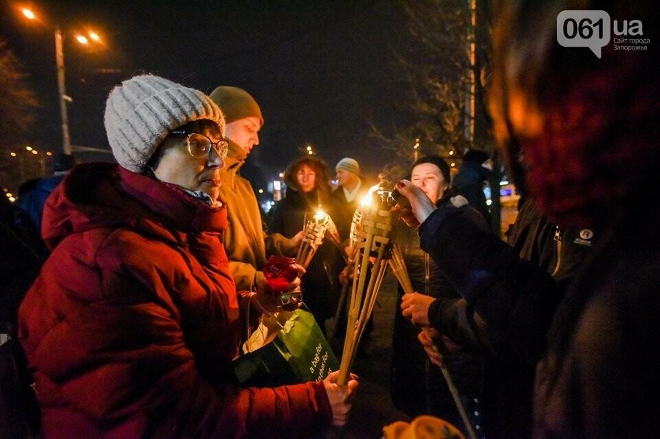 """""""Крути, вас не забути"""": в центре Запорожья прошло факельное шествие, - ФОТОРЕПОРТАЖ, фото-8"""