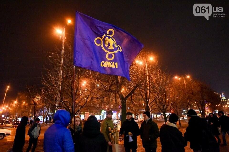 """""""Крути, вас не забути"""": в центре Запорожья прошло факельное шествие, - ФОТОРЕПОРТАЖ, фото-9"""