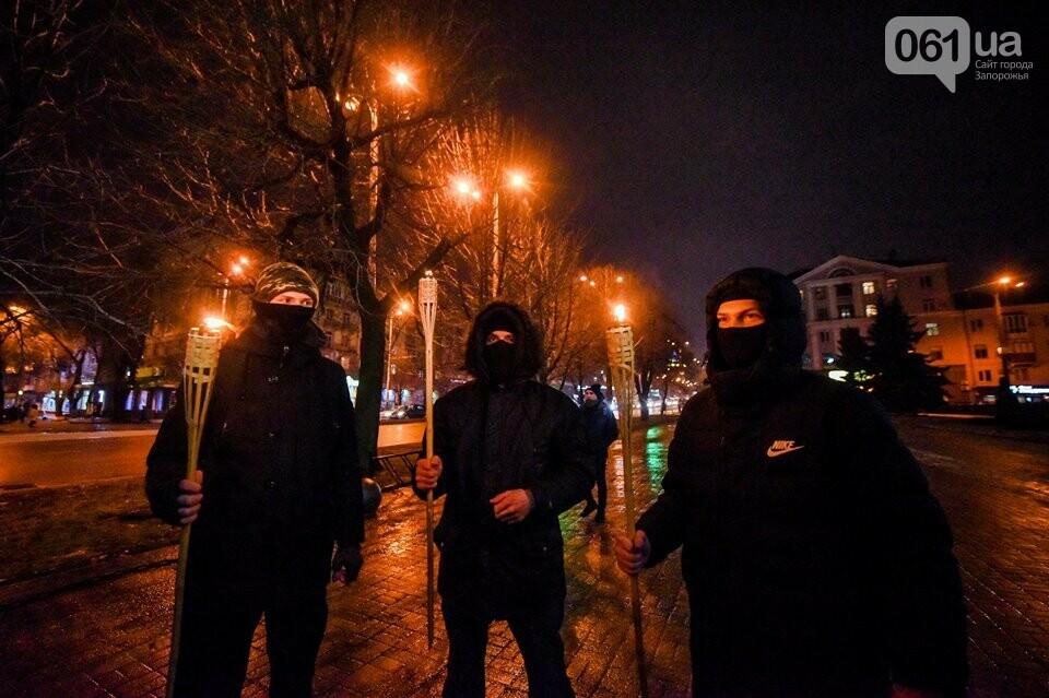 """""""Крути, вас не забути"""": в центре Запорожья прошло факельное шествие, - ФОТОРЕПОРТАЖ, фото-10"""