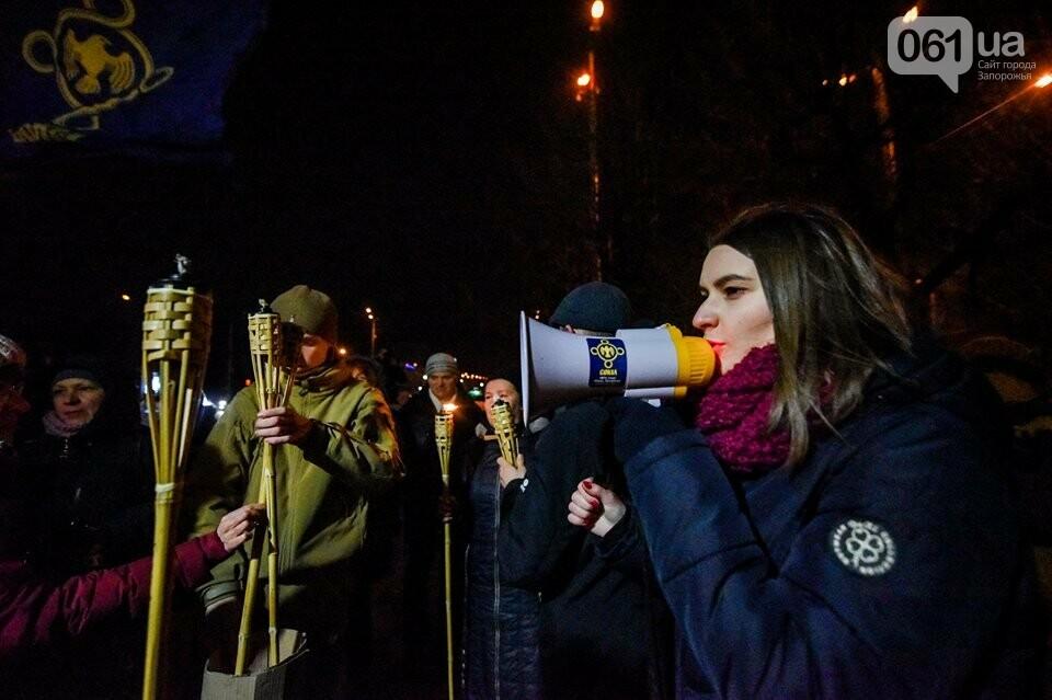 """""""Крути, вас не забути"""": в центре Запорожья прошло факельное шествие, - ФОТОРЕПОРТАЖ, фото-11"""