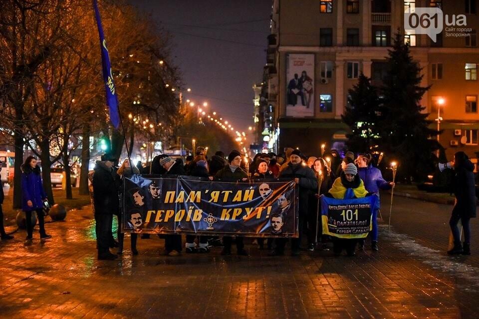 """""""Крути, вас не забути"""": в центре Запорожья прошло факельное шествие, - ФОТОРЕПОРТАЖ, фото-14"""