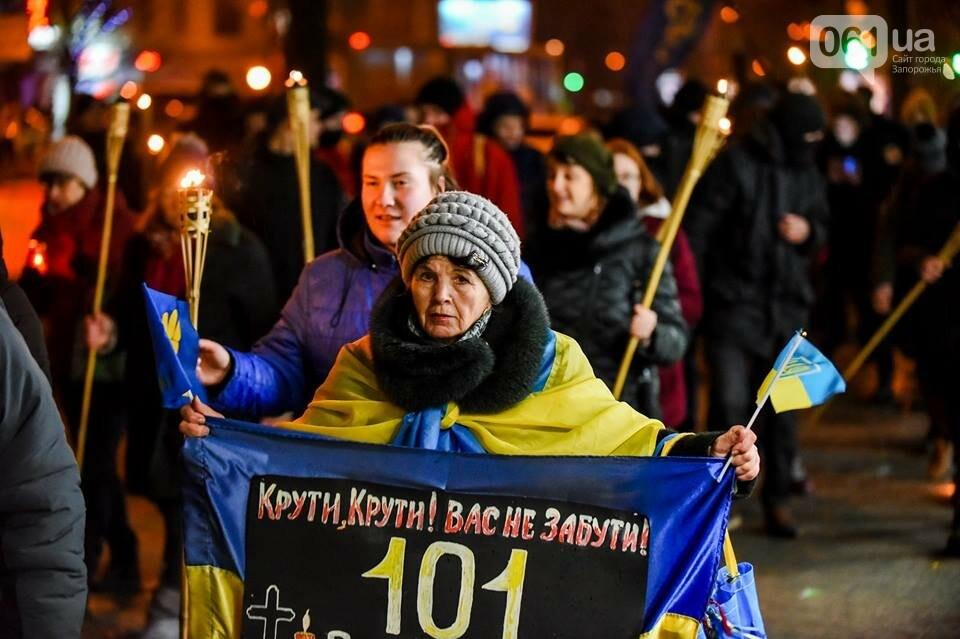 """""""Крути, вас не забути"""": в центре Запорожья прошло факельное шествие, - ФОТОРЕПОРТАЖ, фото-15"""