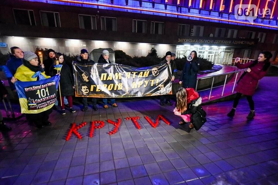 """""""Крути, вас не забути"""": в центре Запорожья прошло факельное шествие, - ФОТОРЕПОРТАЖ, фото-30"""