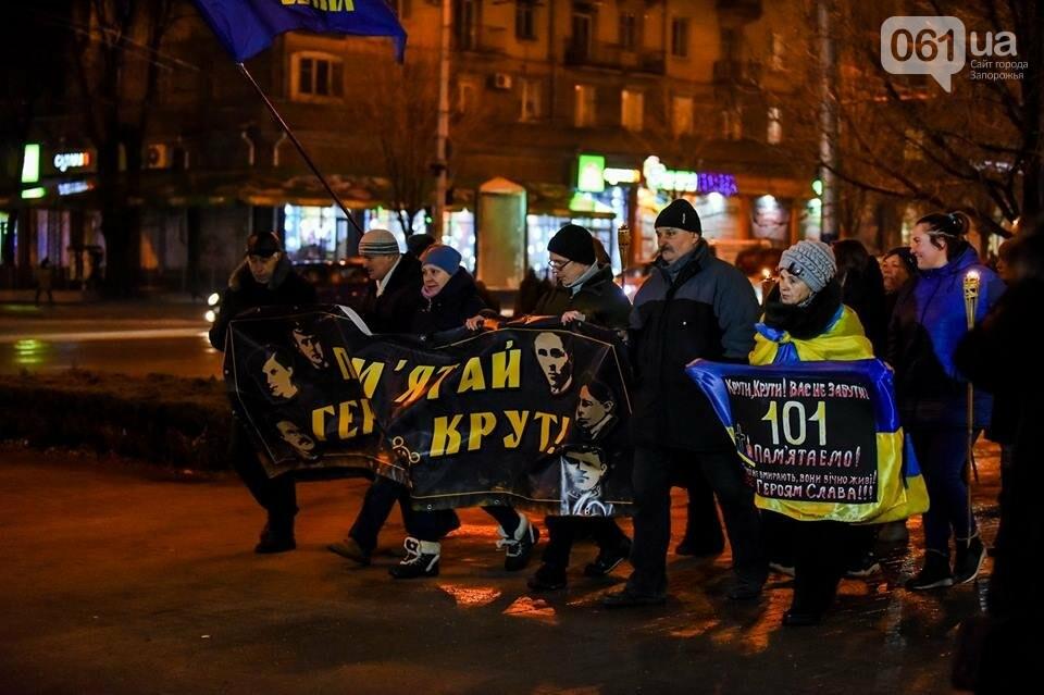 """""""Крути, вас не забути"""": в центре Запорожья прошло факельное шествие, - ФОТОРЕПОРТАЖ, фото-19"""