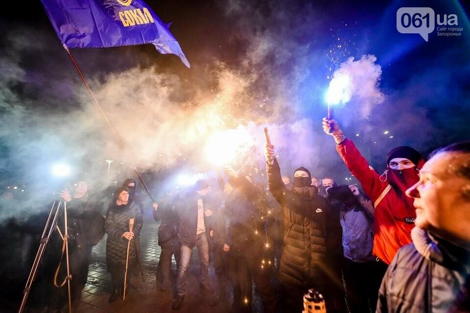 """""""Крути, вас не забути"""": в центре Запорожья прошло факельное шествие, - ФОТОРЕПОРТАЖ, фото-29"""