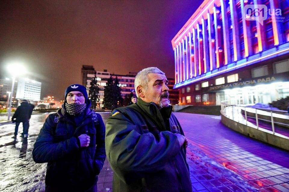 """""""Крути, вас не забути"""": в центре Запорожья прошло факельное шествие, - ФОТОРЕПОРТАЖ, фото-28"""