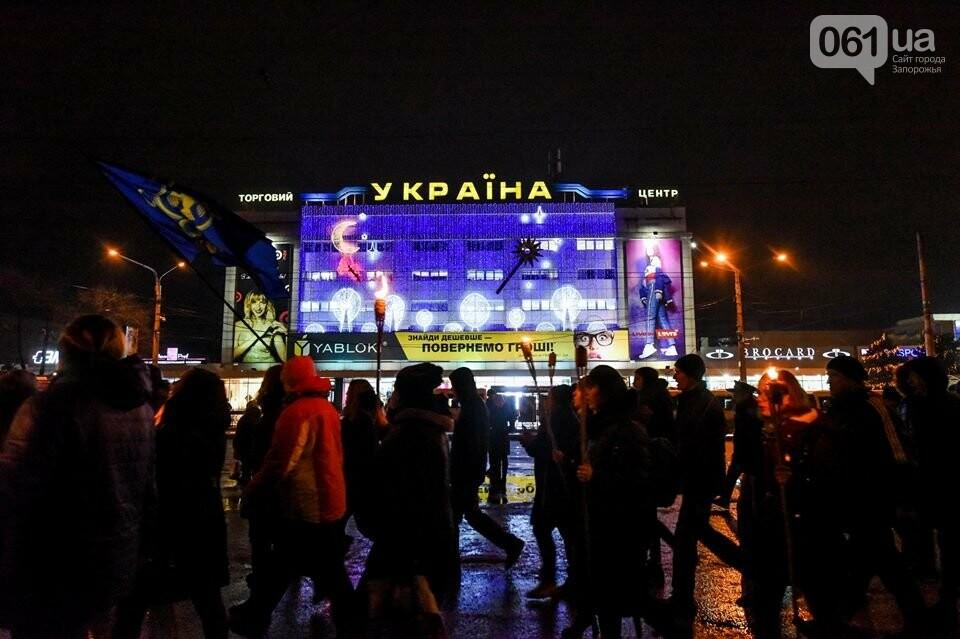 """""""Крути, вас не забути"""": в центре Запорожья прошло факельное шествие, - ФОТОРЕПОРТАЖ, фото-22"""