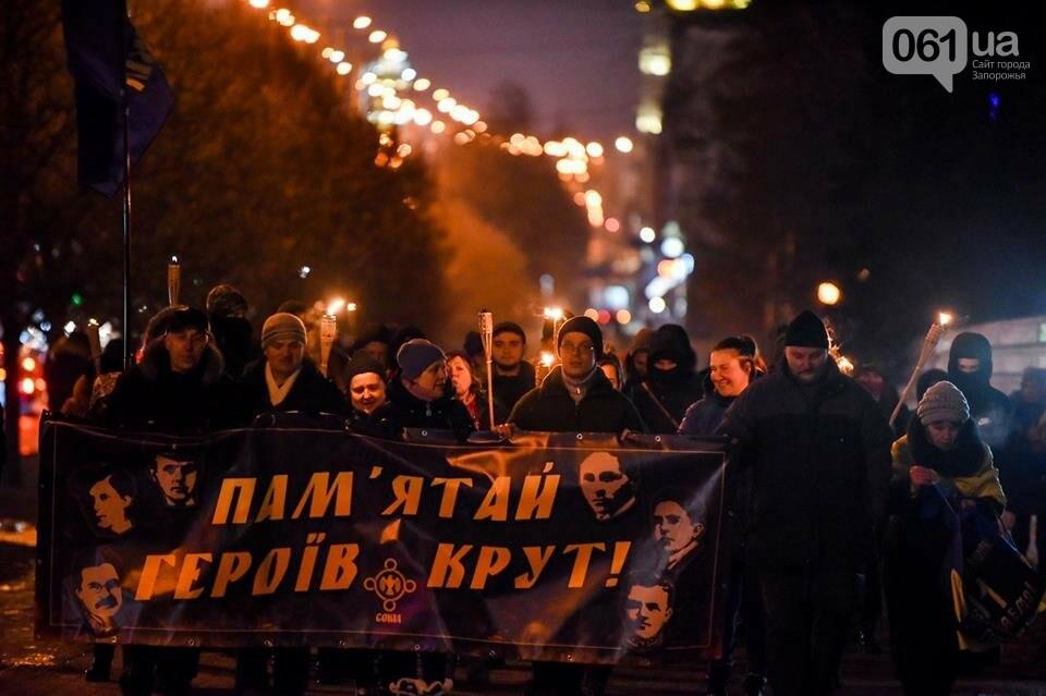 """""""Крути, вас не забути"""": в центре Запорожья прошло факельное шествие, - ФОТОРЕПОРТАЖ, фото-23"""
