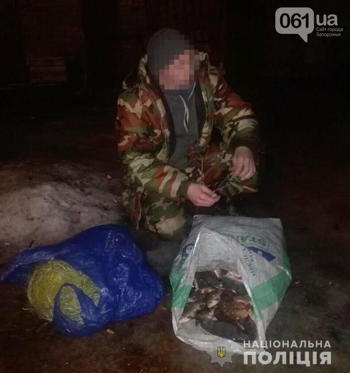 Под Запорожьем задержали браконьеров с уловом на 27 тысяч, - ФОТО, фото-2
