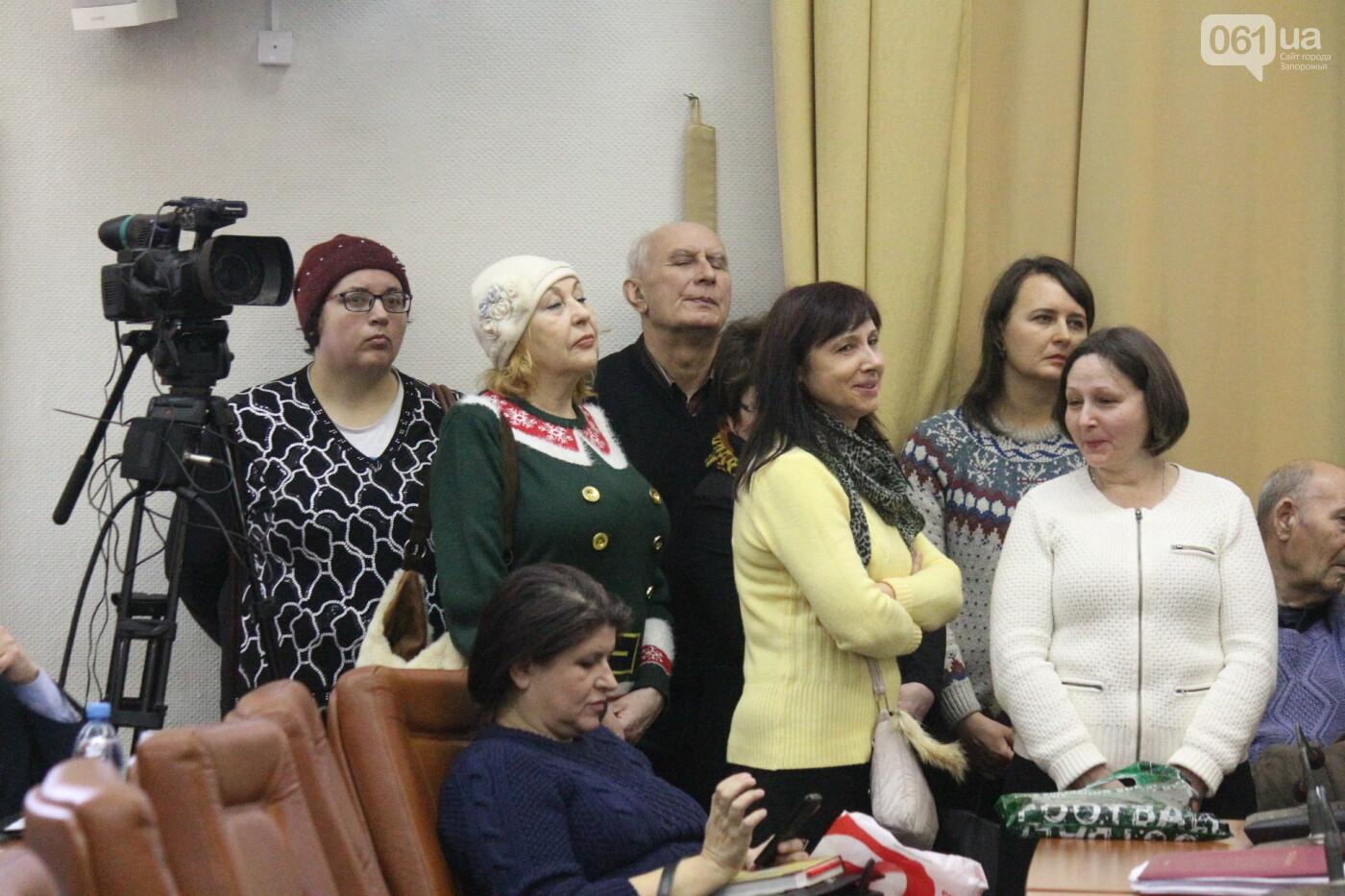 Сессия Запорожского горсовета в лицах, – ФОТОРЕПОРТАЖ, фото-15
