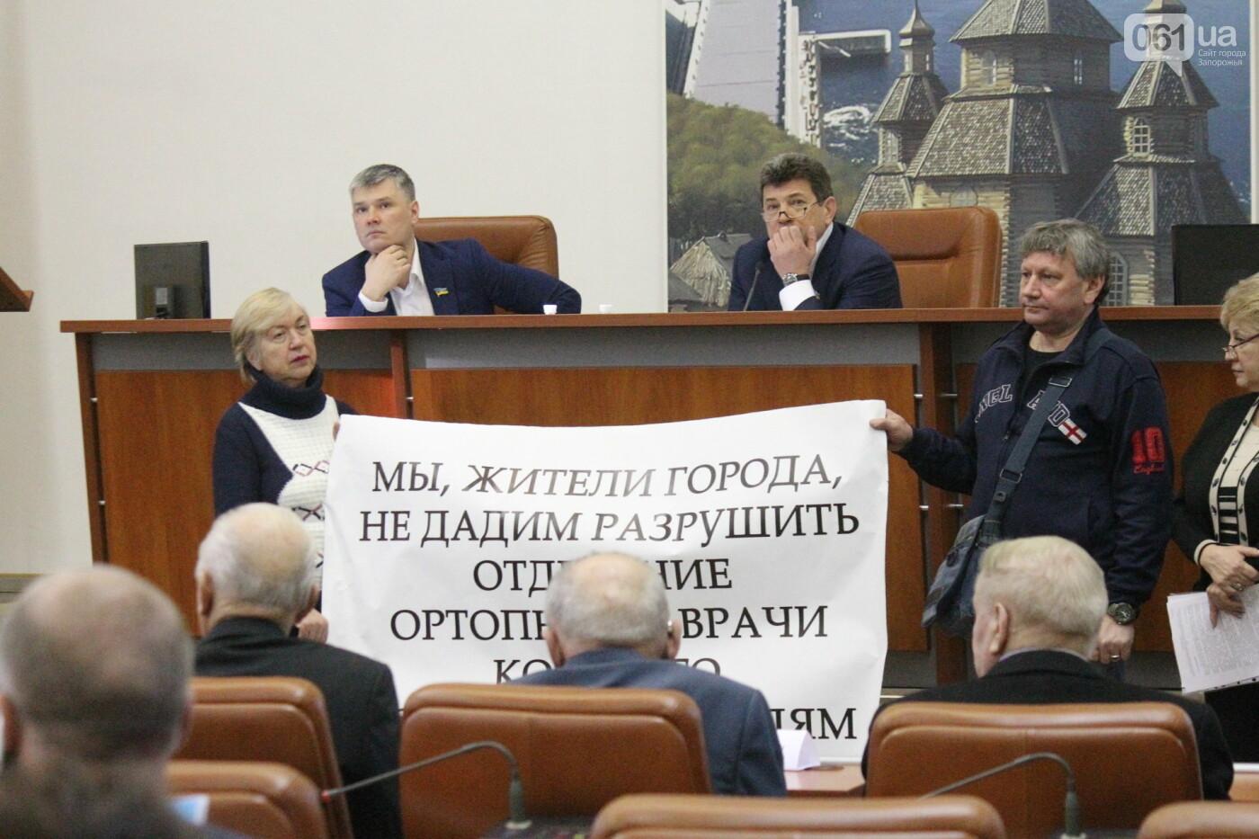 Сессия Запорожского горсовета в лицах, – ФОТОРЕПОРТАЖ, фото-37