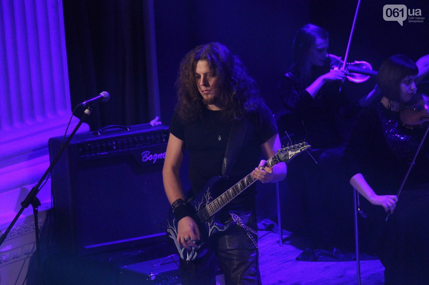 Тяжелый рок в симфоническом звучании: каким было Hard Rock Show в Запорожье, – ФОТОРЕПОРТАЖ, фото-30