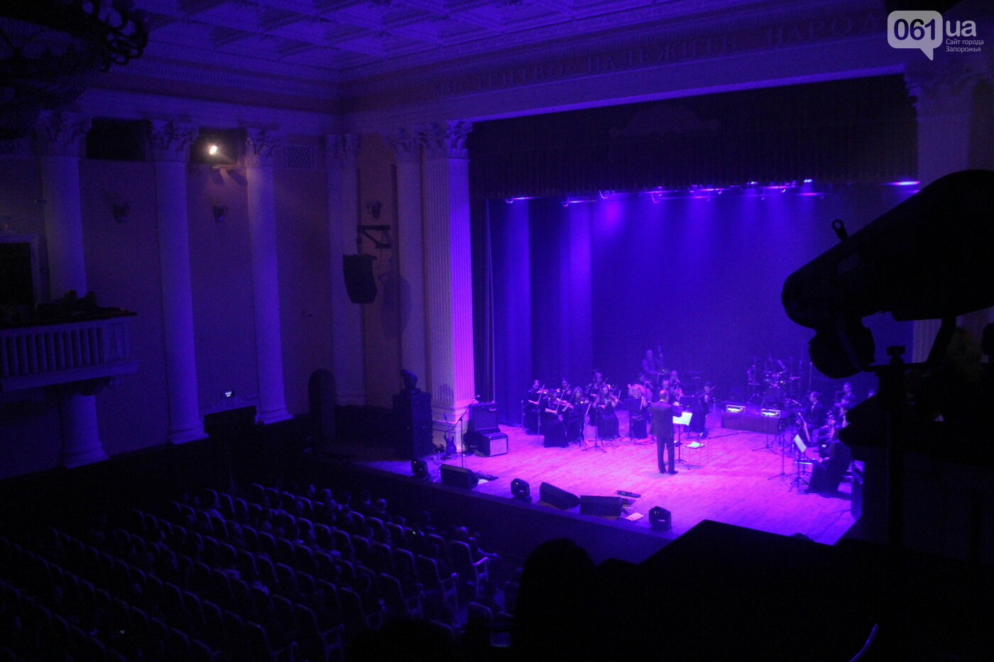 Тяжелый рок в симфоническом звучании: каким было Hard Rock Show в Запорожье, – ФОТОРЕПОРТАЖ, фото-31