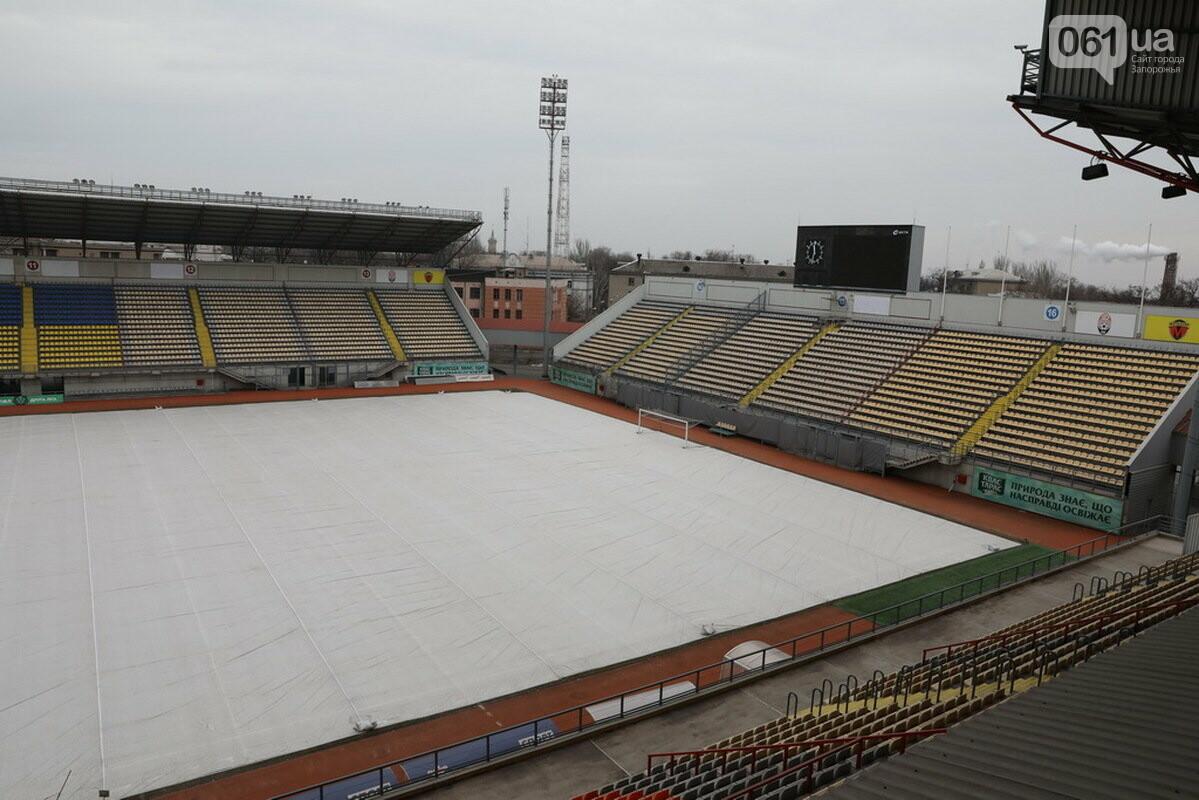 В Запорожье состоится финал Кубка Украины по футболу, – ФОТО, фото-1