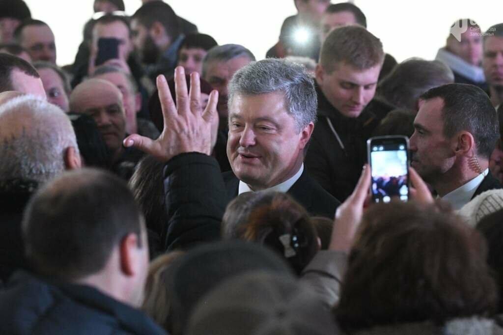 """Сотни селфи, еще один безвиз, """"привет"""" Богуслаеву и дороги: визит Порошенко в Запорожье в фотографиях и высказываниях, фото-5"""