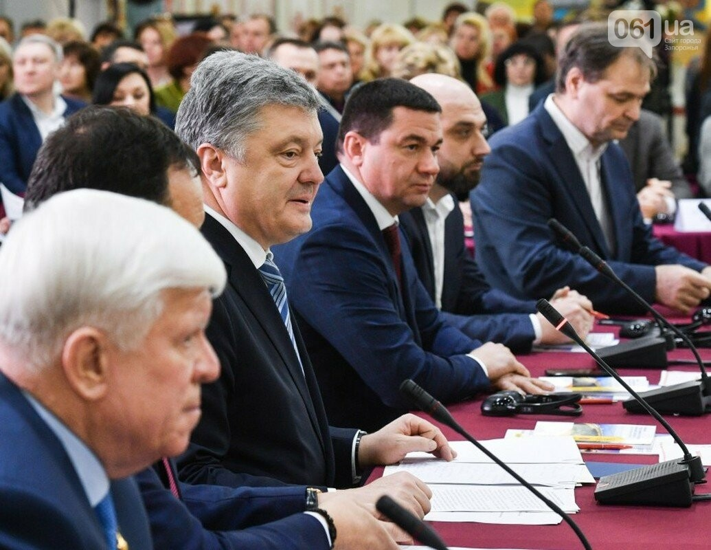 """Сотни селфи, еще один безвиз, """"привет"""" Богуслаеву и дороги: визит Порошенко в Запорожье в фотографиях и высказываниях, фото-16"""