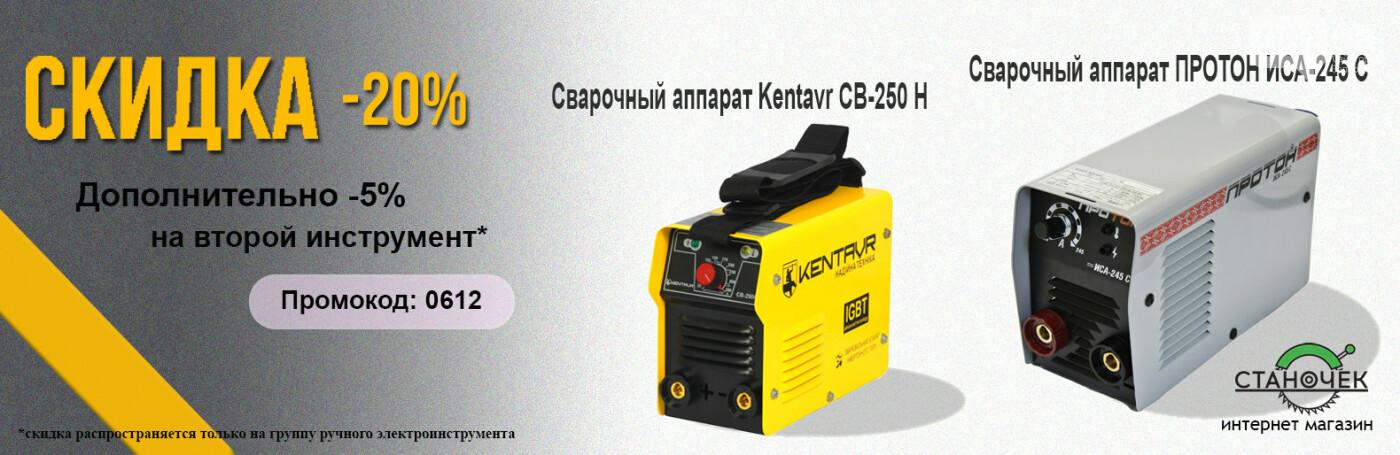 93d2974fbc3 Все виды инструмента и оборудования — в одном интернет-магазине - 061.ua