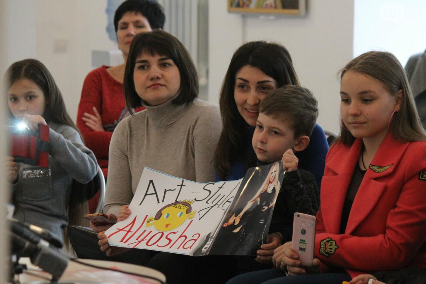 Перед концертом в родном Запорожье певица Alyosha провела автограф-сессию, – ФОТОРЕПОРТАЖ, фото-5