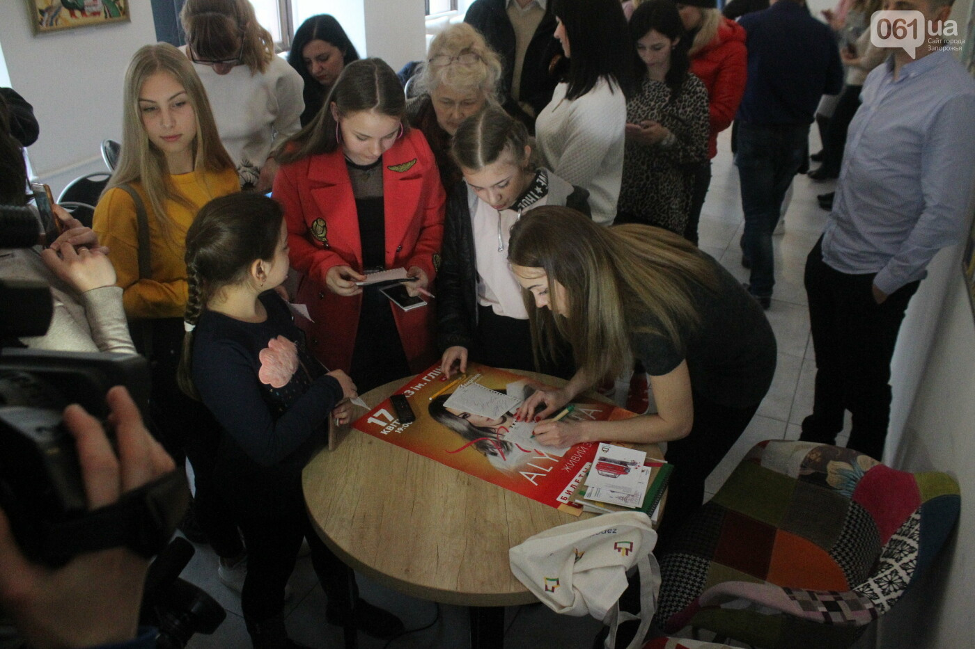 Перед концертом в родном Запорожье певица Alyosha провела автограф-сессию, – ФОТОРЕПОРТАЖ, фото-13
