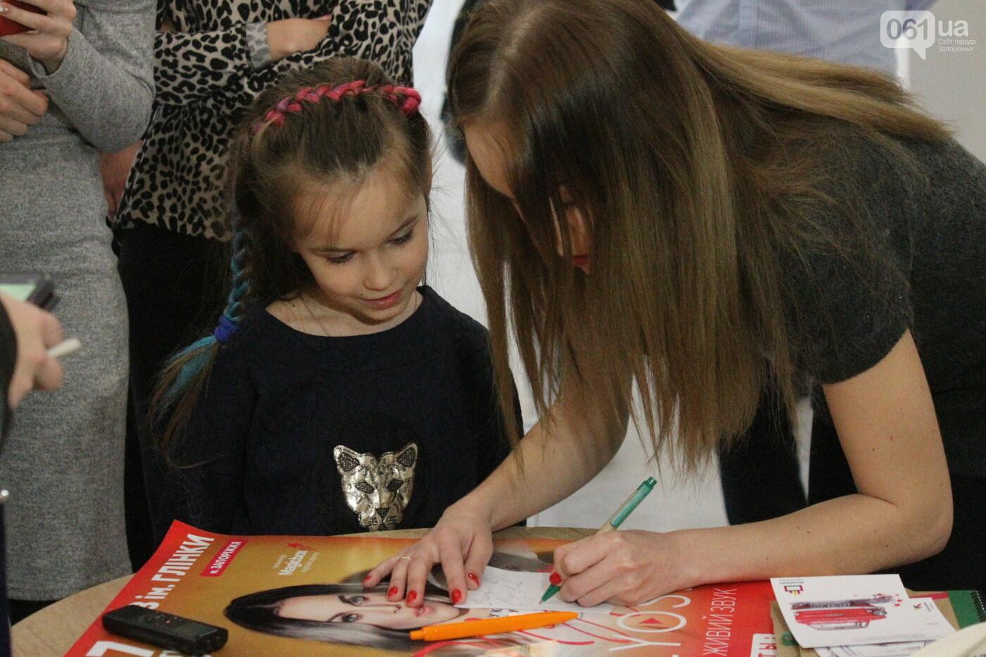 Перед концертом в родном Запорожье певица Alyosha провела автограф-сессию, – ФОТОРЕПОРТАЖ, фото-14