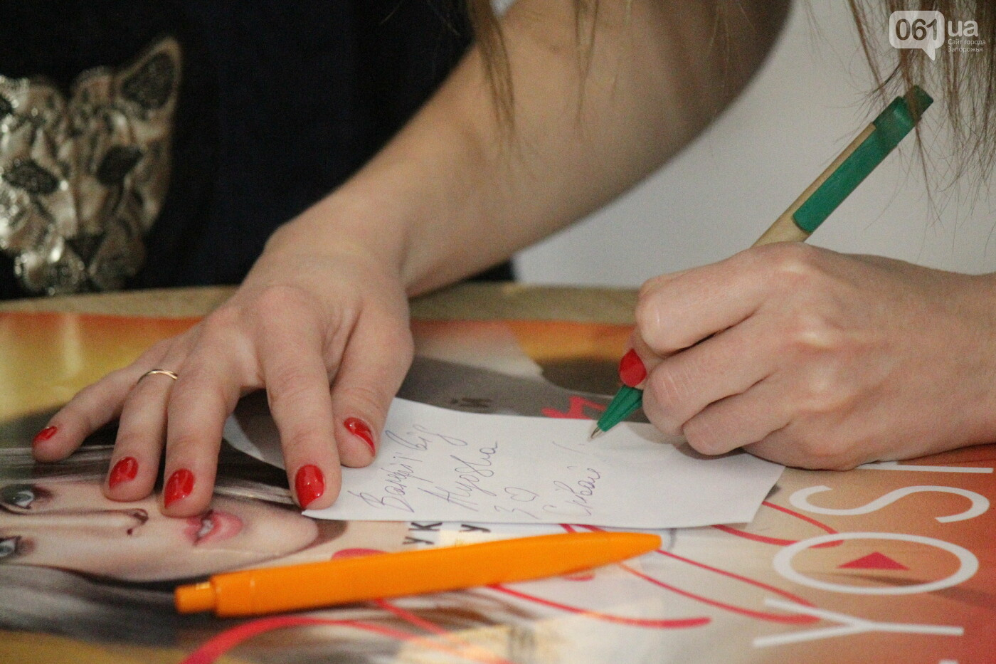 Перед концертом в родном Запорожье певица Alyosha провела автограф-сессию, – ФОТОРЕПОРТАЖ, фото-15
