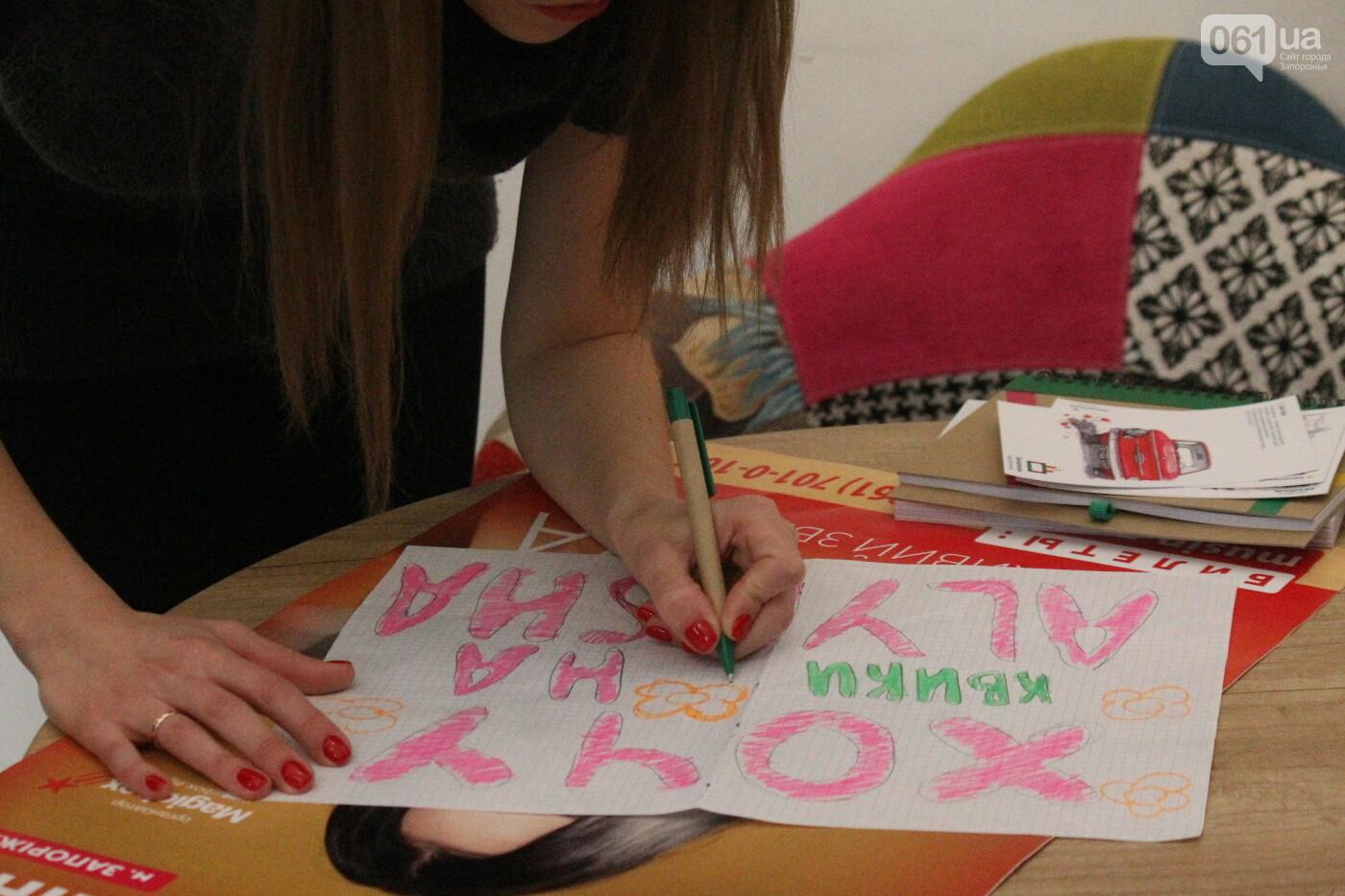 Перед концертом в родном Запорожье певица Alyosha провела автограф-сессию, – ФОТОРЕПОРТАЖ, фото-20