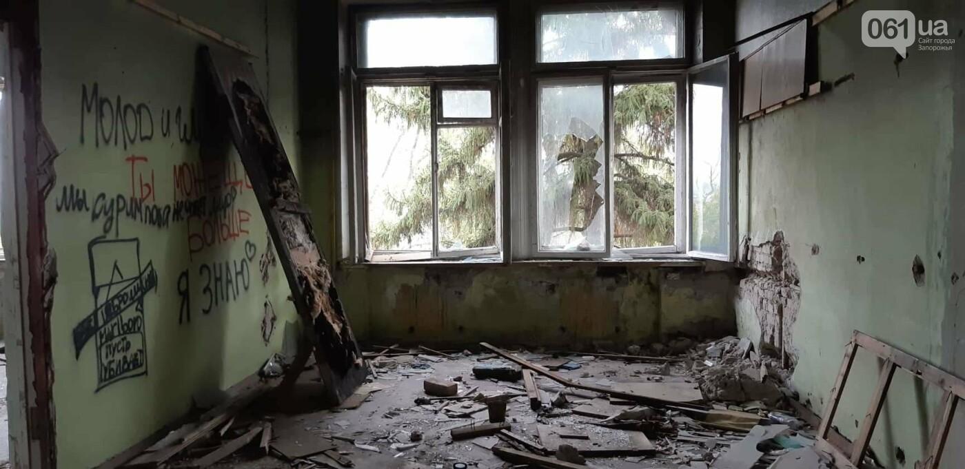 На Хортице вандалы оставили без крыши здание заброшенного ЦИМЕЖА, - ФОТОРЕПОРТАЖ, фото-11